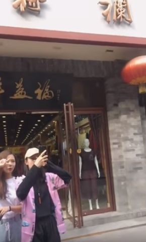 BEJ48美少女大作戦老街探秘 LIVE直播170921l