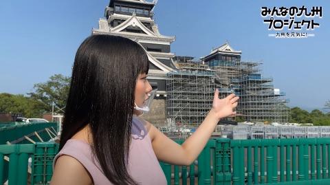 田中美久 熊本城