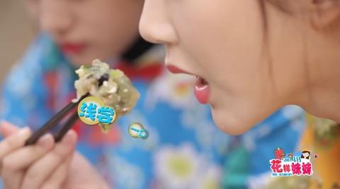SNH48花樣妹妹ep6j