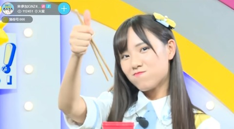 GNZ48 idolOKi