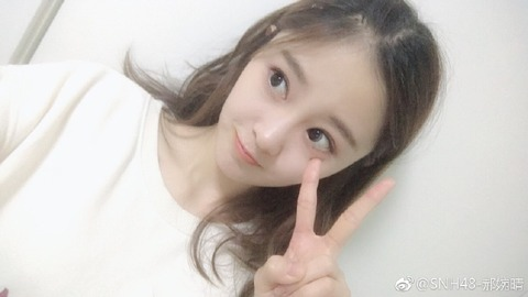 SNH48郝婉晴weibo171113