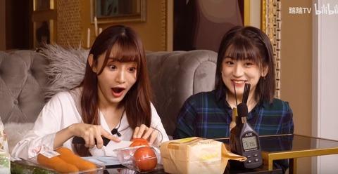 SNH48踹踹TV08b