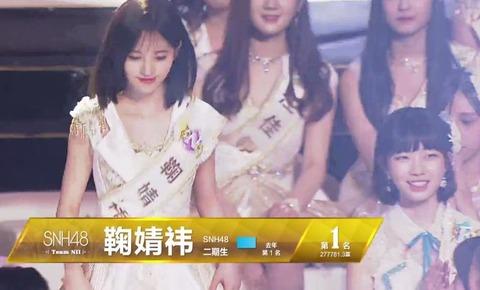 snh48sousen2017cd