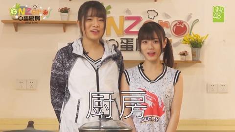 GNZero 〇蛋厨房2季171215f
