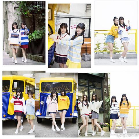 CKG48weibo171225