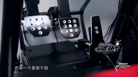 SNH48南轅北轍S2E12王曉佳
