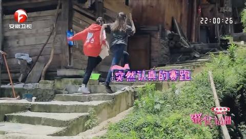 SNH48蜜食記3ep4o
