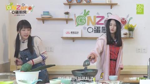 GNZero 〇蛋厨房2季ep7m