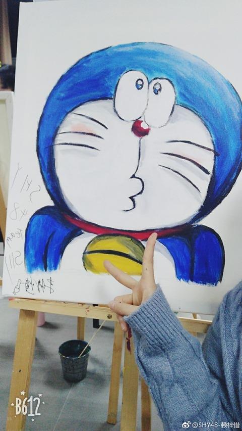 SHY48ARTweibo2017e