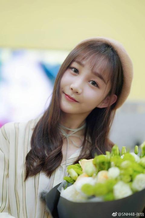 SNH48張怡weibo171111b