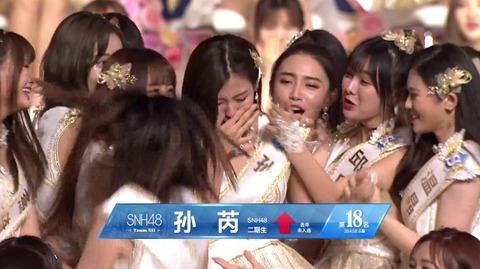 snh48sousen2017u