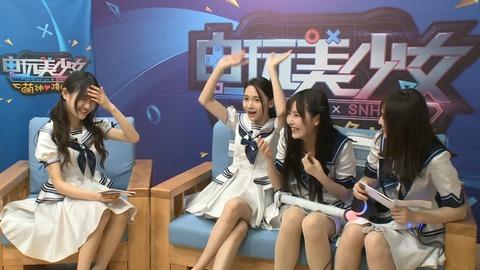 電玩美少女之萌神降臨ep5r