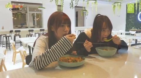 GNZero 〇蛋厨房2季ep9y