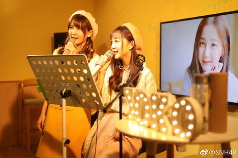 SNH48weibo171110