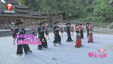 SNH48蜜食記3ep4w