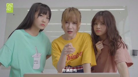 GNZ48偶像研究計画宣伝m