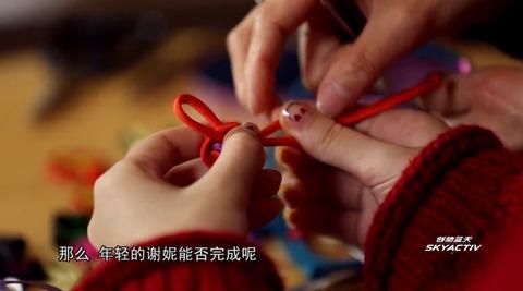 SNH48南轅北轍S2E11XieNii上海旗袍g