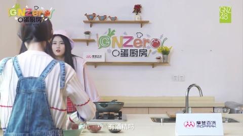 GNZero 〇蛋厨房2季ep7d