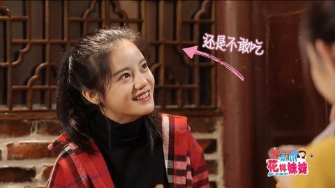SNH48花樣妹妹ep6