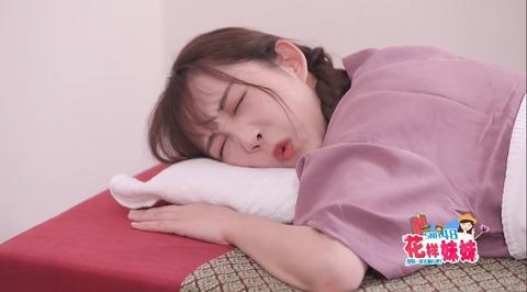 SNH48花樣妹妹ep11曼谷t