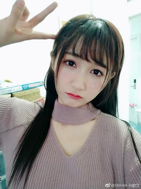 SNH48孫歆文weibo171224b