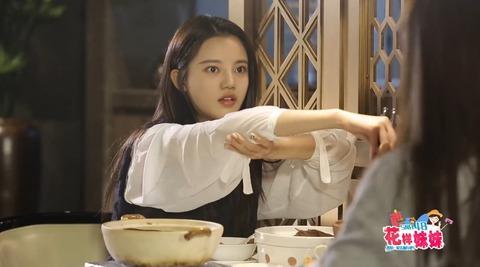 SNH48花樣妹妹ep9広州p