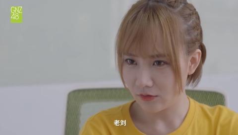 GNZ48偶像研究計画宣伝b