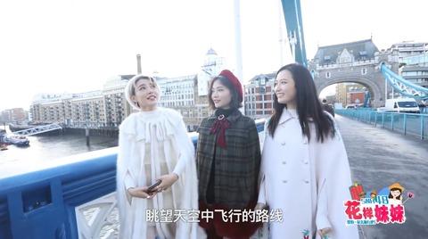 花樣妹妹SNH48倫敦dd