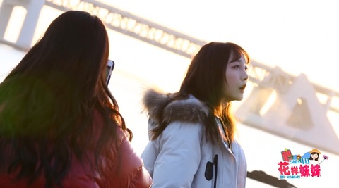 SNH48花樣妹妹ep10大連ddd