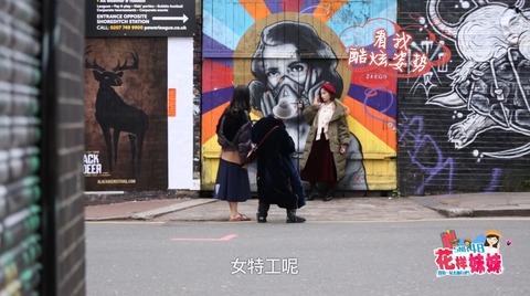 花樣妹妹SNH48倫敦f