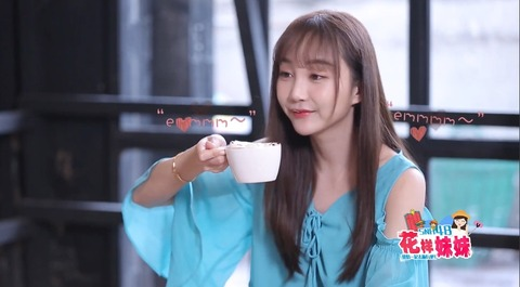 SNH48花樣妹妹ep11曼谷x