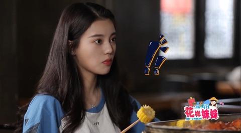 SNH48花樣妹妹ep11曼谷n