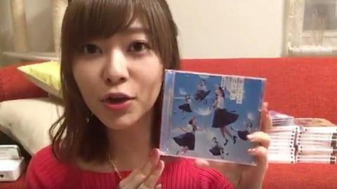 sashihara170602b
