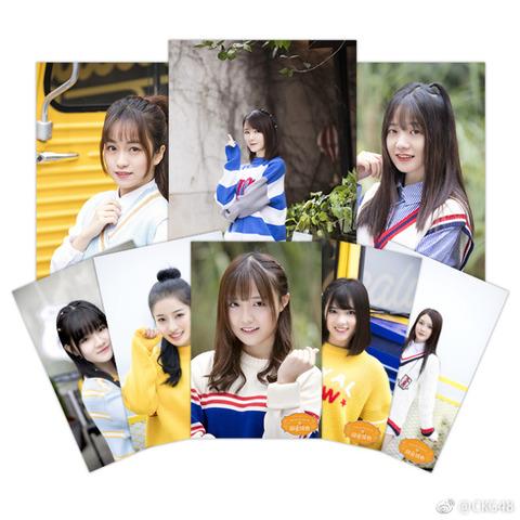 CKG48weibo171225b