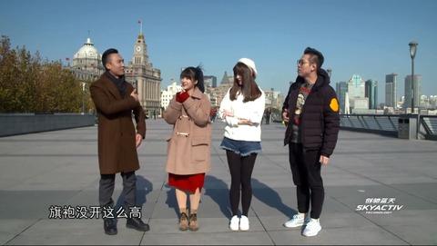 SNH48南轅北轍S2E11XieNii上海旗袍