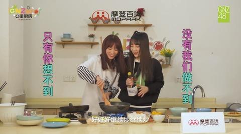 GNZero 〇蛋厨房2季ep9s