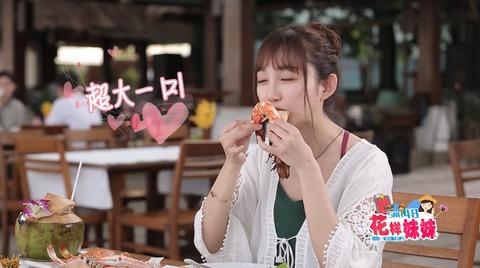 SNH48花樣妹妹ep7普吉島w