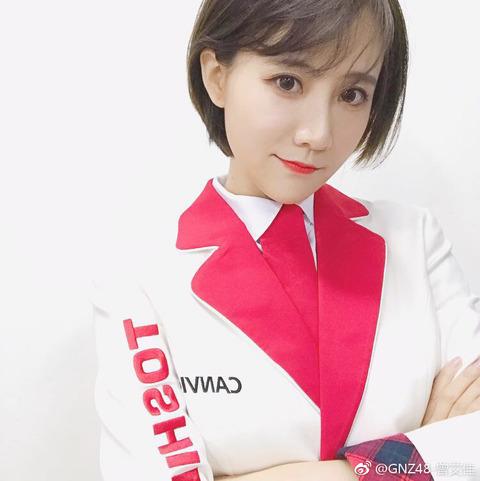 曾艾佳weibo171105TOSHIBA