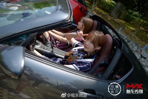 SNH48極車頻道weibo2017