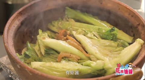 SNH48花樣妹妹ep9広州y
