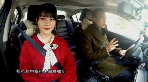 SNH48南轅北轍S2E11XieNii上海旗袍d
