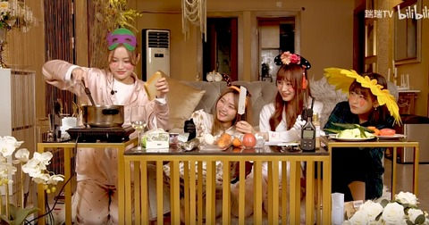SNH48踹踹TV08k