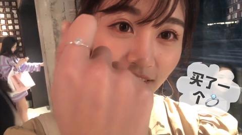 SNH48張昕vlog韓國e
