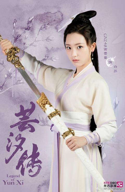 yunxireirei