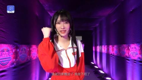 SNH48莫莫有聞2ep1d