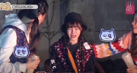 中国アイドル号泣