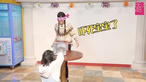 BEJ48彼異界播報Ⅱ特別編171120SHY48h