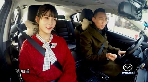 SNH48南轅北轍S2E11XieNii上海旗袍c