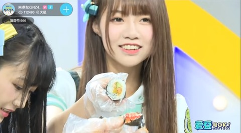 GNZ48 idolOKd
