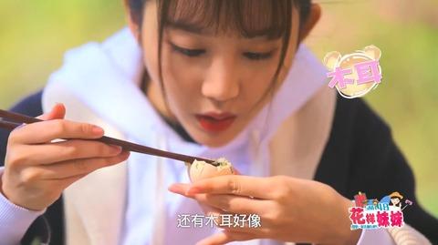 花樣妹妹SNH48雲南省熱海温泉h